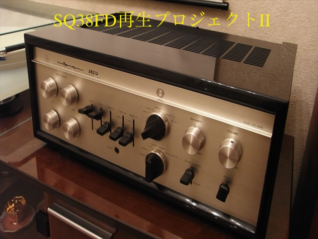 Lux38FD改造プロジェクトIIの部屋
